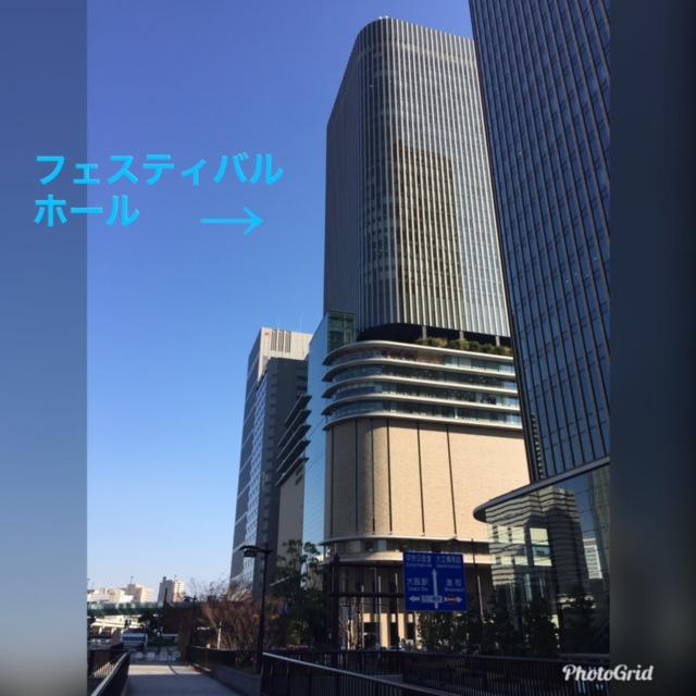 ことばコンサート17'12'03③