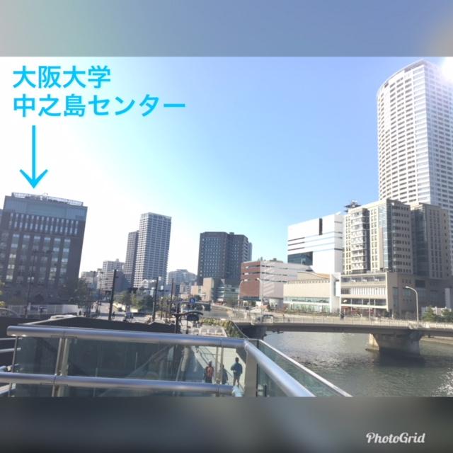 ことばコンサート17'12'03①